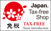 TAX-FREE store introduction